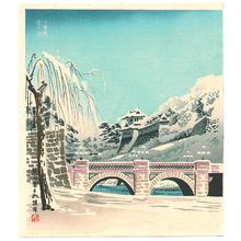 Tokuriki Tomikichiro: Nijubashi Bridge - Artelino