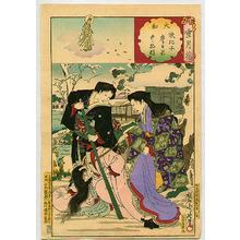 Toyohara Chikanobu: Kannon to Rescue - Setsu Getsu Ka - Artelino