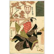 Utagawa Toyokuni I: Bando Mitsugoro - Kabuki - Artelino