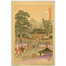 尾形月耕: Toshogu Shrine - Gekko's Sketch - Artelino