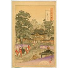 Ogata Gekko: Toshogu Shrine - Gekko's Sketch - Artelino