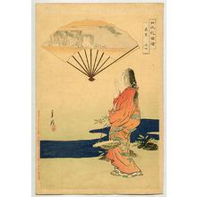 尾形月耕: Beauty and Fan - Pictures of Japanese Flowers - Artelino