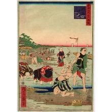 一景: Cram Gathering - 36 Comics of the Famous Places in Tokyo - Artelino