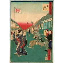一景: Barking Dog and Beef Flag - 36 Comics of the Famous Places in Tokyo - Artelino