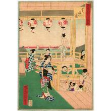 一景: Public Bath - 36 Comics of the Famous Places in Tokyo - Artelino