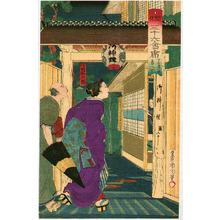 Toyohara Kunichika: Toriyaso - Thirty-six Modern Restaurants - Artelino