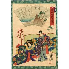 歌川国貞三代: Genji Goju-yon Cho - no.12 - Artelino
