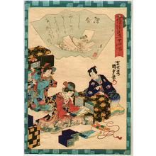 歌川国貞三代: Genji Goju-yon Cho - no.17 - Artelino