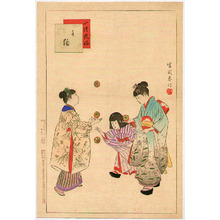 Miyagawa Shuntei: Hand Balls - Children's Customs and Manners - Artelino