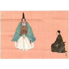 Tsukioka Kogyo: Togan Koji - Noh - Artelino
