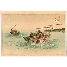 Toyohara Chikanobu: Horse Race - Artelino