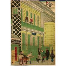 Utagawa Kuniteru: German Consulate - Yokohama-e - Artelino