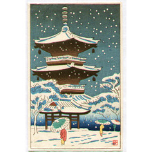 Fujishima Takeji: Temple in Snow - Artelino