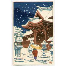 Fujishima Takeji: Stone Lanterns - Artelino