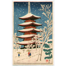 Fujishima Takeji: Red Pagoda in Snow - Artelino
