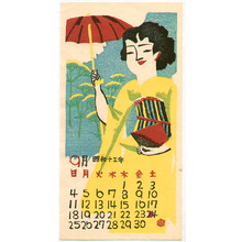 前川千帆: September - Calendar for Japan Hanga Association - Artelino