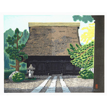 Maeda Masao: Heirin-ji Temple - Artelino