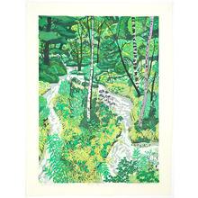 北岡文雄: Creek in a Forest - Artelino