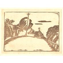 Fukazawa Sakuichi: Road - Artelino