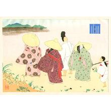 前田政雄: Tamakazura - The Tale of Genji - Artelino