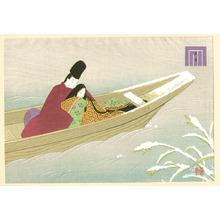 Maeda Masao: Ukifune - The Tale of Genji - Artelino