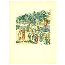 前川千帆: Senami - Hot Spring Notes - Continued - Artelino