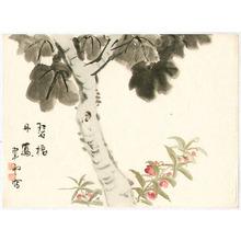 Komuro Suiun: Tree and Flowers - Artelino