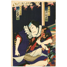 Toyohara Kunichika: Two Courtesans and Two Heroes - Kabuki - Artelino