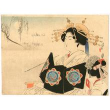 Mizuno Toshikata: Smoking Beauty - Artelino