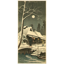 高橋弘明: Snowy Night with Hazy Moon - Artelino