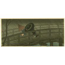 Takahashi Hiroaki: Izumibashi Bridge - Artelino