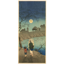 高橋弘明: Moonrise at Nogizaki - Artelino
