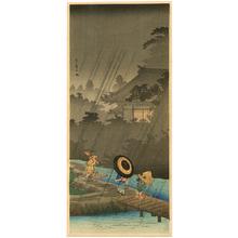 高橋弘明: Terashima in Rain - Artelino
