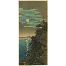 Takahashi Hiroaki: Moon at Ishiyama - Artelino