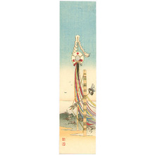 Koho: Paper Ornaments - Artelino