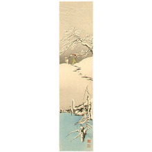 Koho: Snowy Pond - Artelino