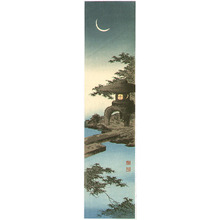 古峰: Stone Lantern and the Crescent Moon - Artelino