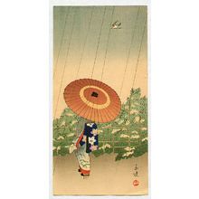 富岡英泉: Maiko with Umbrella - Artelino