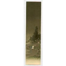 Yoshimoto Gesso: Stone Lanterns - Artelino