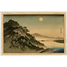 Utagawa Hiroshige: Autumn Moon at Ishiyama - Artelino