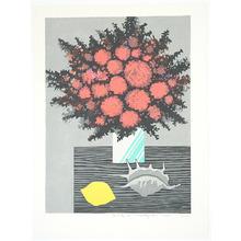 Kitaoka Fumio: Red Flowers - B - Artelino