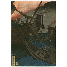 Utagawa Sadahide: Fire under the Star Light - Artelino