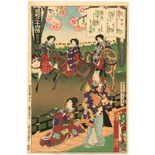 Toyohara Kunichika: Horse Riders - Genji Gojuyo Jo - Artelino
