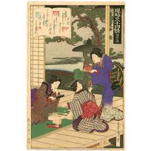 Toyohara Kunichika: Wakana - Genji Gojuyo Jo - Artelino