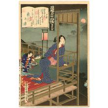 Toyohara Kunichika: Yugiri - Genji Gojuyo Jo - Artelino