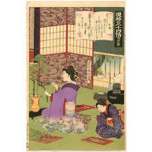 Toyohara Kunichika: Kobai - Genji Goju-yo Jo - Artelino