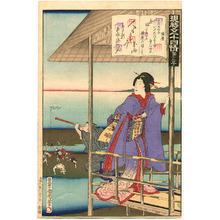 豊原国周: Suma - Genji Goju-yo Jo - Artelino