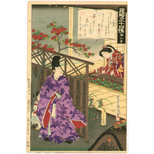 豊原国周: Suetsumuhana - Genji Goju-yo Jo - Artelino