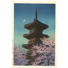川瀬巴水: Toshogu Shrine in Spring Dusk - Artelino