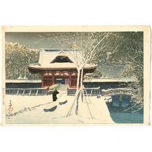 Kawase Hasui: Shiba Park - Artelino